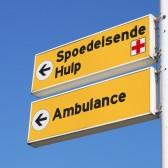 Spoedeisende hulp, Ambulance.jpg